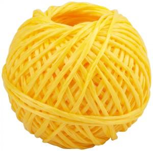 Шпагат полипропиленовый, желтый